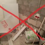 мусора 150x150 - Требования к рабочим помещениям