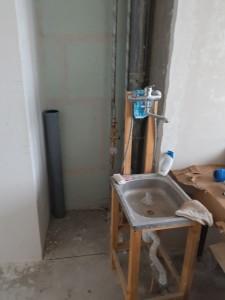 на объекте 225x300 - Требования к рабочим помещениям
